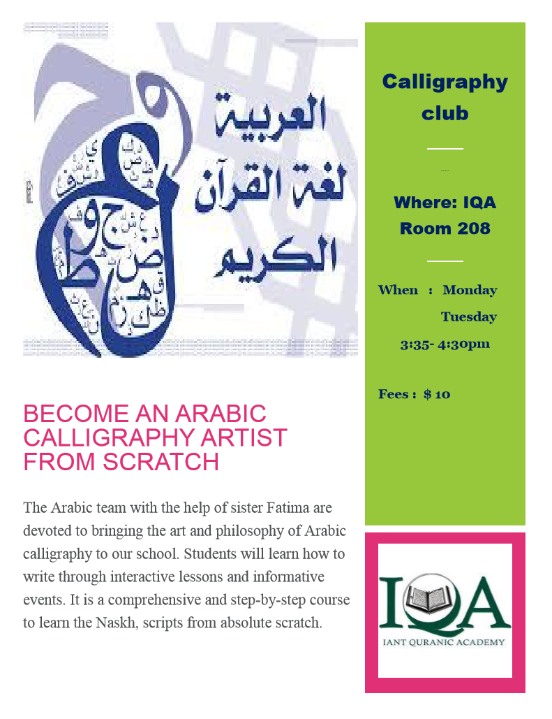 Calligraphy Club